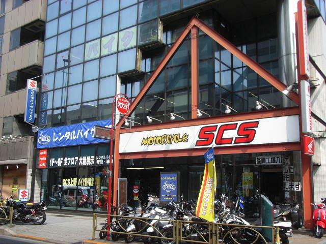 SCS 上野新館