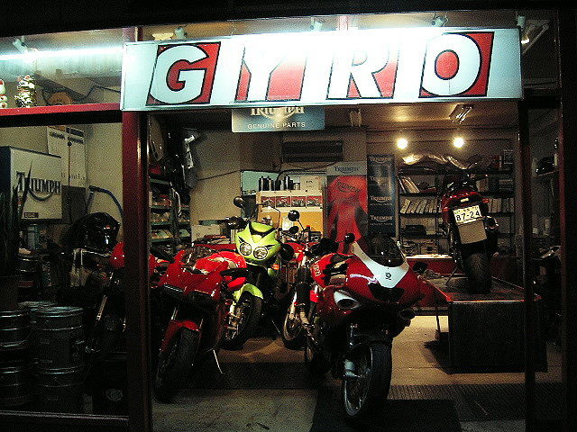 GYRO(ジャイロ)