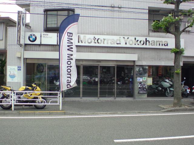 丸富オート販売・Motorrad Yokohama