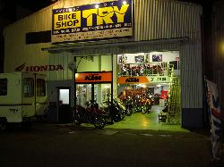 BIKE SHOP TRY