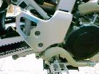 【YAMAHA】鋁合金 骨架護蓋 - 「Webike-摩托百貨」
