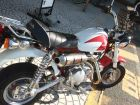 【YOSHIMURA】MONSTER TAIL CYCLONE TYPE-7 全段排氣管 - 「Webike-摩托百貨」