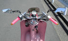 【CF POSH】Mini Racing 握把套 - 「Webike-摩托百貨」