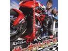 【內外出版】丸山浩 天才!騎乘技巧 特別篇「讓我們環行去!」 - 「Webike-摩托百貨」