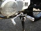 【SP武川】鋁合金鍛造變速踏板 - 「Webike-摩托百貨」