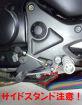 【DAYTONA】多角度腳踏 - 「Webike-摩托百貨」