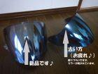 【YAMAHA】YJ-5II、YJ-5 ZENITH 安全帽風鏡鏡片 - 「Webike-摩托百貨」
