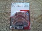 【KITACO】煞車皮(鼓式煞車) - 「Webike-摩托百貨」