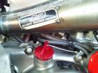 【DAYTONA】機油加注口蓋 - 「Webike-摩托百貨」