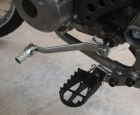 【KITACO】鋁合金變速踏板 - 「Webike-摩托百貨」