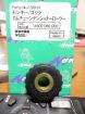 【CF POSH】正時鏈條張力器惰輪 - 「Webike-摩托百貨」