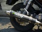 【STRIKER】Street Concept 不鏽鋼全段排氣管 - 「Webike-摩托百貨」