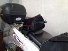 【TANAX motofizz】座墊整流罩包 - 「Webike-摩托百貨」