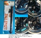 【KITACO】中空型輪軸心 - 「Webike-摩托百貨」