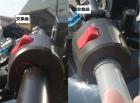 【ACTIVE】鐵氟龍 快速油門內管 - 「Webike-摩托百貨」