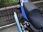 【MORIWAKI】GENERATION S/O 排氣管尾段 - 「Webike-摩托百貨」