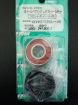 【CF POSH】輪轂軸承修理包套件 - 「Webike-摩托百貨」