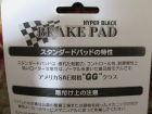 【NTB】煞車皮(碟式煞車) - 「Webike-摩托百貨」
