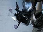 【TANAX NAPOLEON】Napoleon 整流罩專用型後視鏡3 - 「Webike-摩托百貨」
