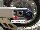【ZERO-G】後輪軸保護滑塊(防倒球) - 「Webike-摩托百貨」