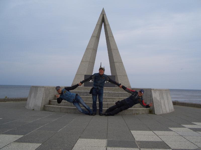 宗谷岬の三角形