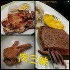 みんなでお食事~お肉三昧~ 写真