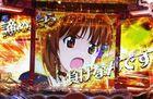 パチbusa(諦めたら負けなんです!!!)さんのプロフィール写真