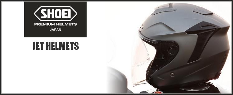 ヘルメットのメーカー、規格、タイプごとの特徴と …