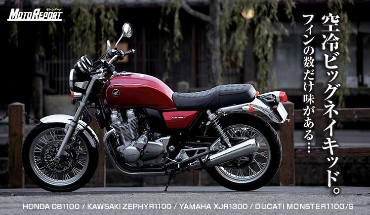 バイク 250 ネイキッド 中古 中古kabegami10 バイク 250 ネイキッド 中古 &