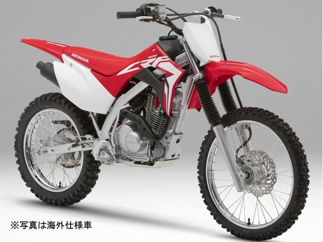 CRF125F - Webike Indonesia