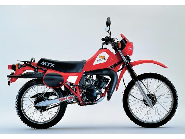 MTX50R - Webike Indonesia