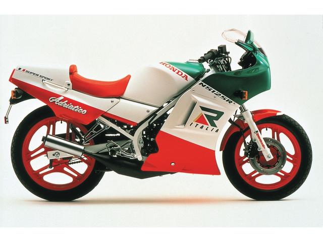 NS125 - Webike Indonesia