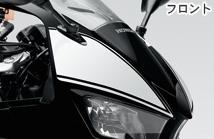 【HONDA】Racing貼紙 - 「Webike-摩托百貨」