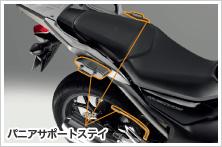 【HONDA】馬鞍袋支撐架 - 「Webike-摩托百貨」