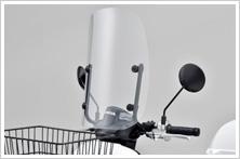 【HONDA】擋風鏡 - 「Webike-摩托百貨」