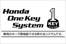 【HONDA】後箱 40L:One・Key・系統型式 - 「Webike-摩托百貨」