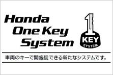 【HONDA】U型鎖 短版 - 「Webike-摩托百貨」