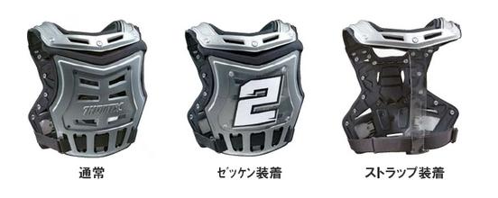 【THOR】Sentinel 護胸 - 「Webike-摩托百貨」