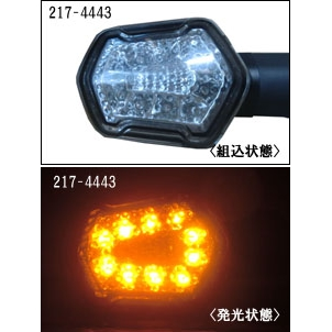 【KIJIMA】LED 透明 方向燈燈殼組 - 「Webike-摩托百貨」