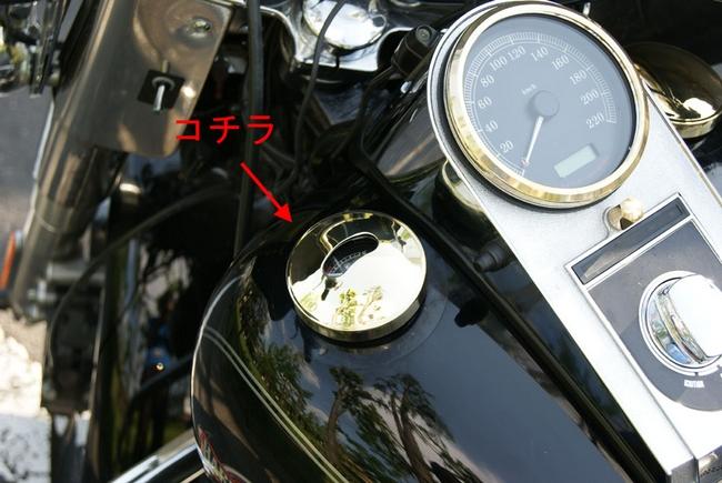 【KIJIMA】油量錶蓋 - 「Webike-摩托百貨」