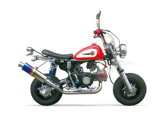 【KIJIMA】金屬鈦合金排氣管 - 「Webike-摩托百貨」