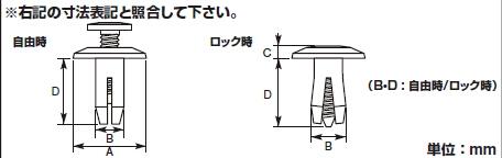 【K-CON】塑膠螺絲鉚釘 - 「Webike-摩托百貨」
