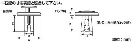 【K-CON】推拉式塑膠鉚釘扣 - 「Webike-摩托百貨」