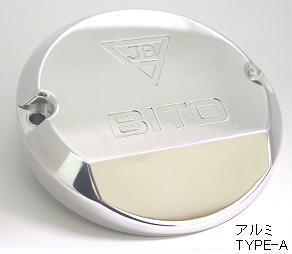 【JB POWER(BITO R&D)】鋁合金切削加工引擎飾蓋 - 「Webike-摩托百貨」