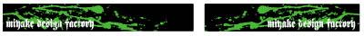 【MDF】BLOODY 式樣 後搖臂貼紙組(左右Set) - 「Webike-摩托百貨」