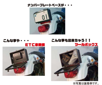 【N PROJECT】MC硬置物箱 - 「Webike-摩托百貨」