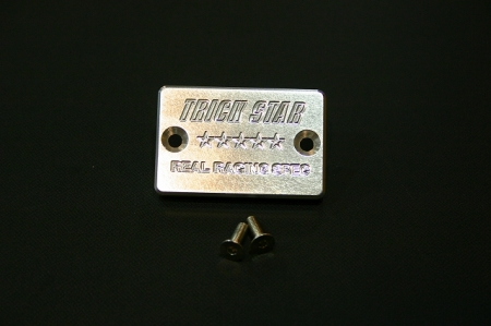 【TRICK STAR】煞車主缸蓋 - 「Webike-摩托百貨」