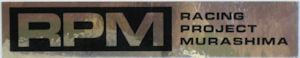 【RPM】貼紙 (銀色) - 「Webike-摩托百貨」