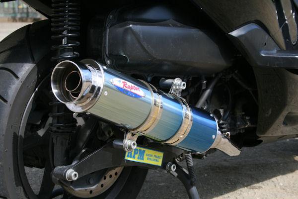 RPM アールピーエム 80D-RAPTORフルエキゾーストマフラー サイレンサーカバー:ステンレス SPORTCITY CUBE 250ie