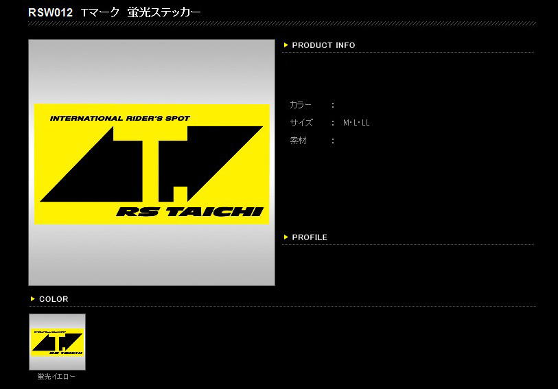【RS TAICHI】T.Mark 螢光貼紙 - 「Webike-摩托百貨」